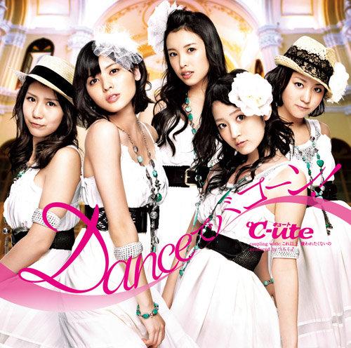 「Danceでバコーン!」DVD付き初回限定盤A
