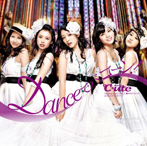 「Danceでバコーン!」DVD付き初回限定盤B