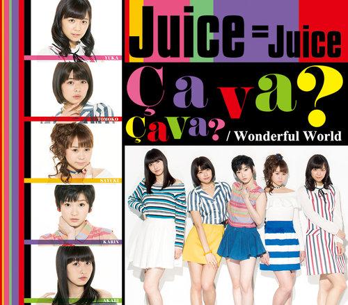 「Wonderful World/Ca va ? Ca va ?(サヴァ サヴァ)」通常盤B