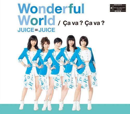 「Wonderful World/Ca va ? Ca va ?(サヴァ サヴァ)」通常盤A
