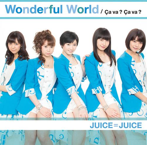 「Wonderful World/Ca va ? Ca va ?(サヴァ サヴァ)」DVD付き初回限定盤C
