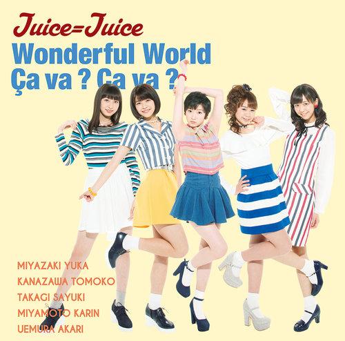 「Wonderful World/Ca va ? Ca va ?(サヴァ サヴァ)」DVD付き初回限定盤B