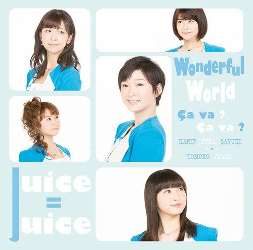 「Wonderful World/Ca va ? Ca va ?(サヴァ サヴァ)」DVD付き初回限定盤A