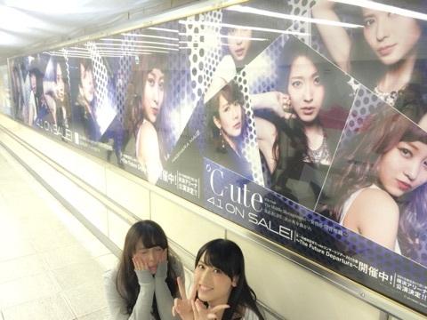 渋谷駅にポスター
