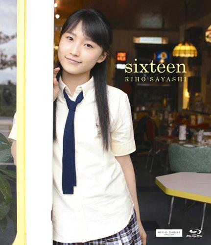 鞘師里保Blu-ray「sixteen」