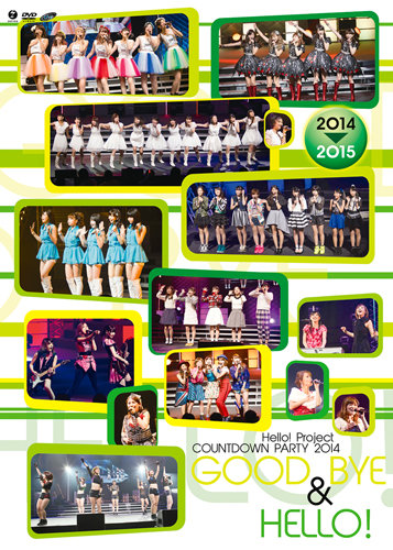 Hello!Project COUNTDOWN PARTY 2014 ~ GOOD BYE & HELLO ! ~