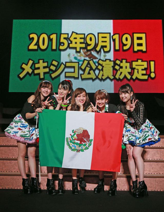 メキシコ公演決定!
