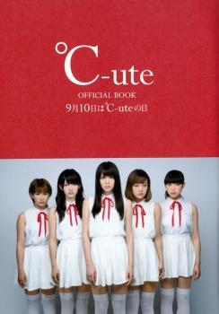℃-uteオフィシャルブックの表紙はこんな感じでした。