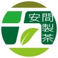 安間製茶ロゴ