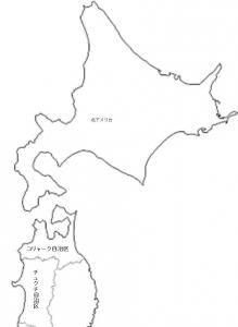 世界の雛形日本列島(北)