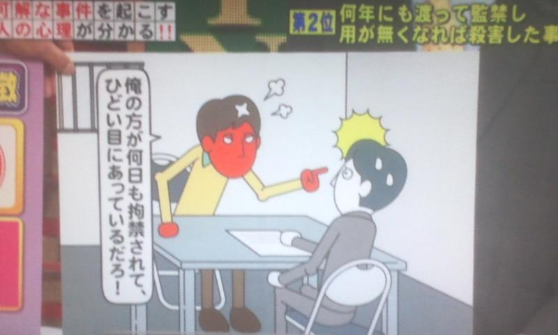 jikochoo-train.jpg