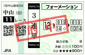 20150125ajcc.jpg