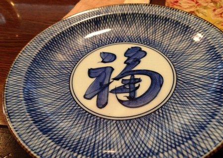 150219kousoyoku (4)