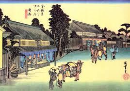 宿場町のイメージ