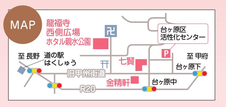 さくら祭り地図