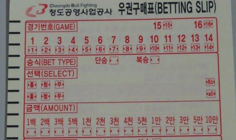 bettingcardwin1.jpg