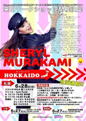 sherylws2015(1).jpeg