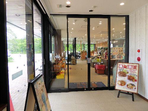 img2015-06-Iwamizawa02.jpg