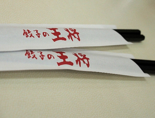 img2015-06-KyoutoOh01.jpg