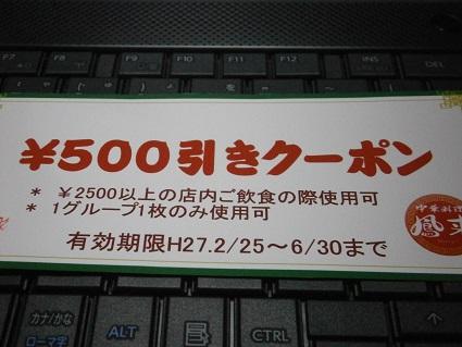 P1068242.jpg