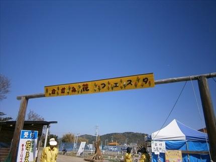 P3278870_R.jpg