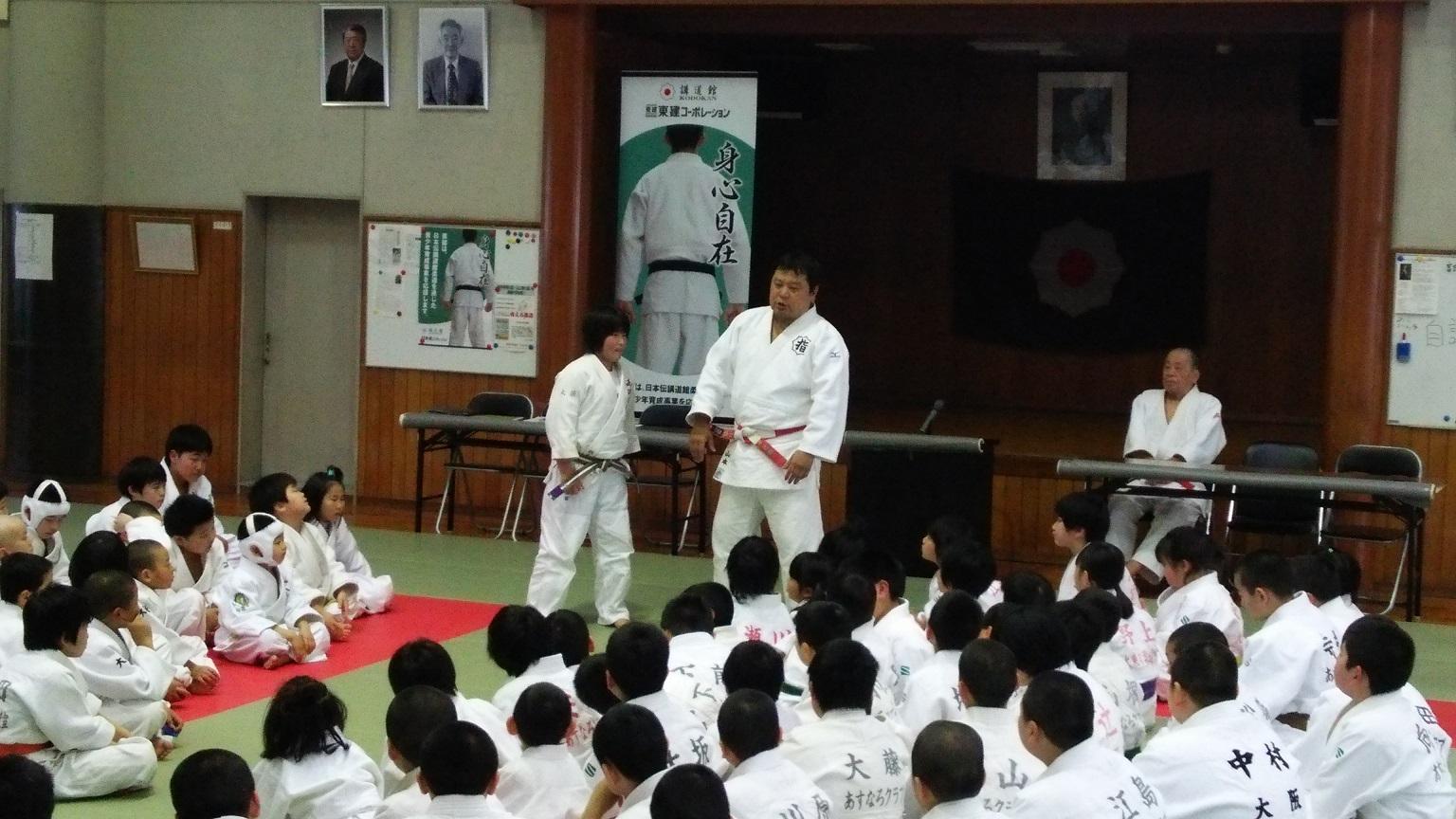 20150308山本先生講習