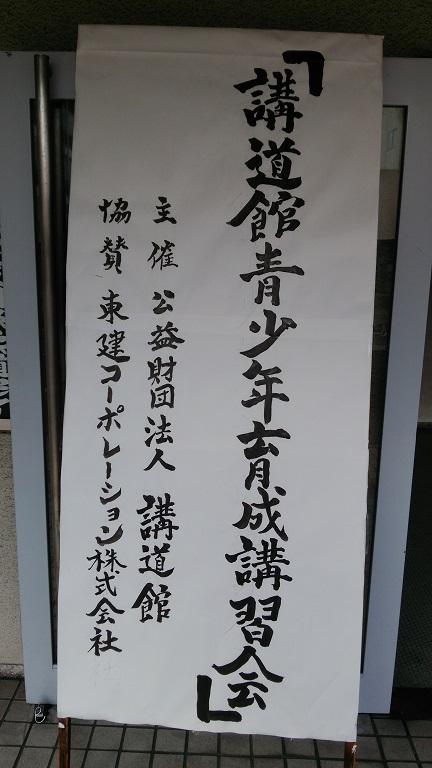 DSC_0677-2.jpg