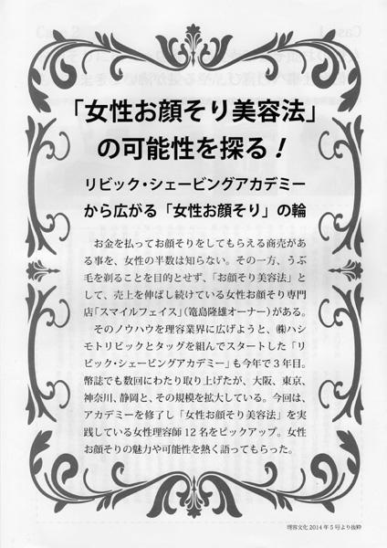 20150113_1.jpg