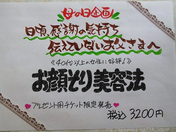 20150413_1.jpg