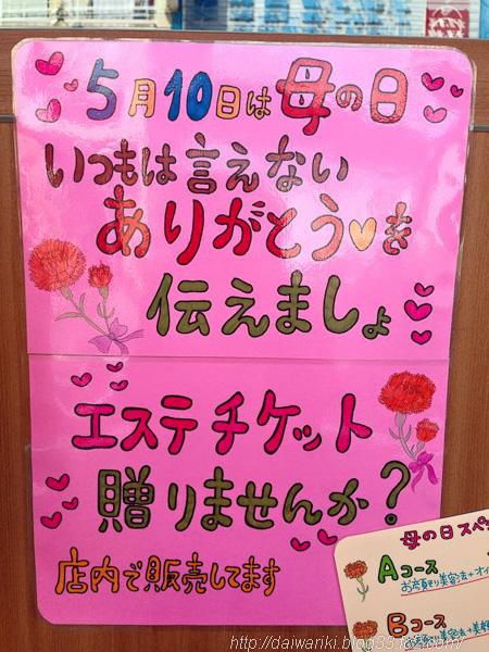 20150413_2.jpg