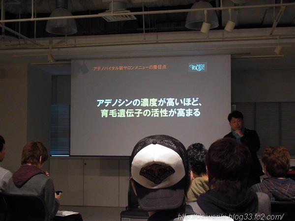 20150414_6.jpg