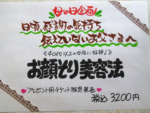 20150420_1.jpg