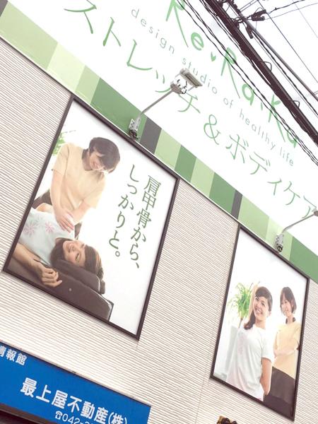 20150529_1.jpg
