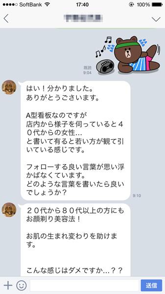 20150603_1.jpg