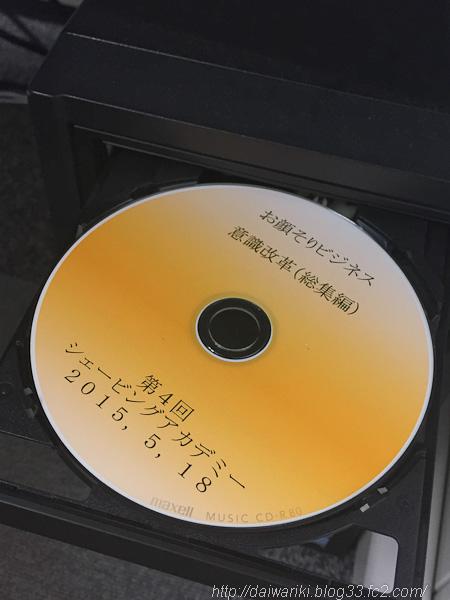 20150606_1.jpg