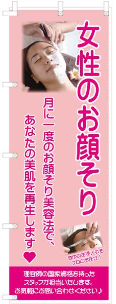 20150616_30.jpg