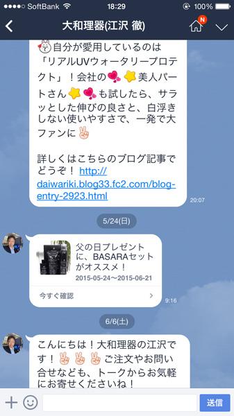 20150620_0.jpg