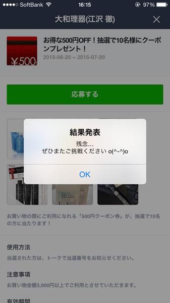 20150620_3.jpg
