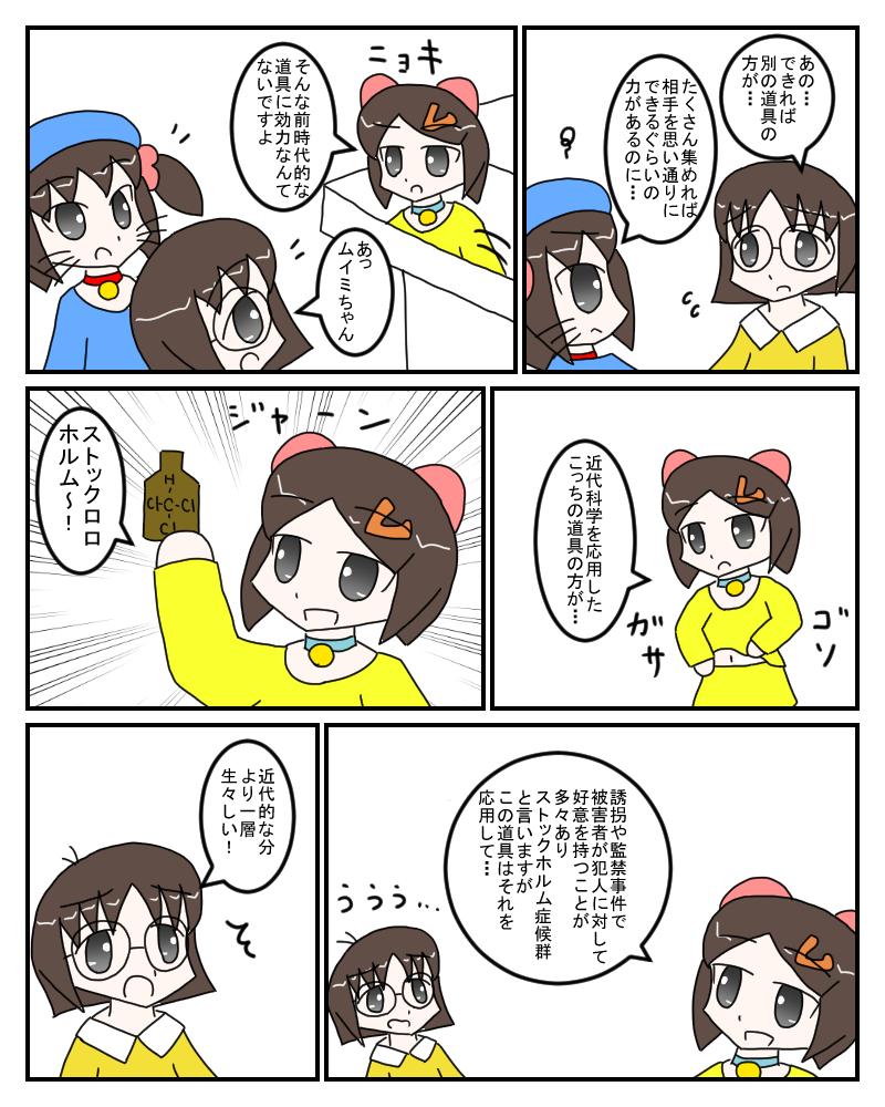 yamiemon2.jpg