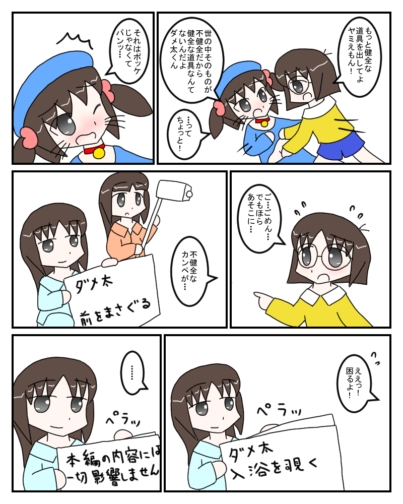 yamiemon3.jpg
