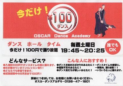 201503osuka.jpg