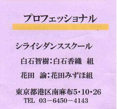 20150621takizawa2.jpg