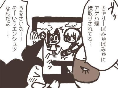 0iyu563.jpg