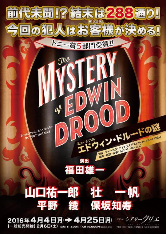 edwin_sokuhou_convert_20150629204506.jpg