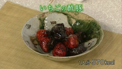 みりん梅酒9