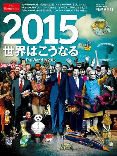 ekonomisuto_201505091932026af.jpg