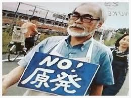 miyazakihayao.jpg