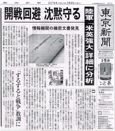 toukyouakimaru1.jpg