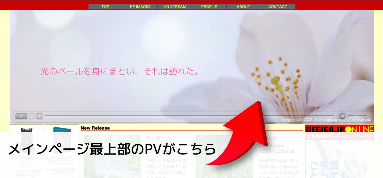 1503_mainpage_pv