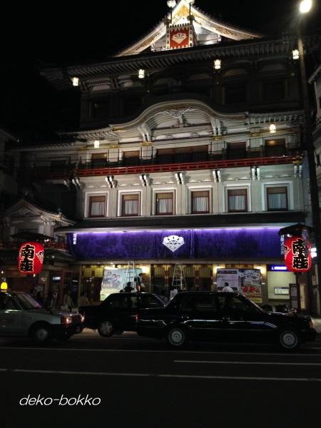 歌舞伎 南座